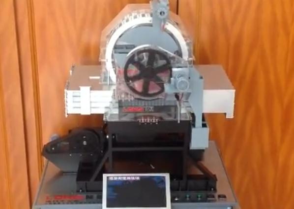 立环磁选机简介