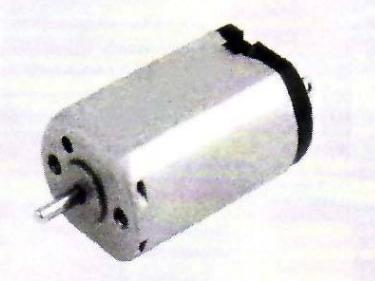 无刷直流电机控制系统方案