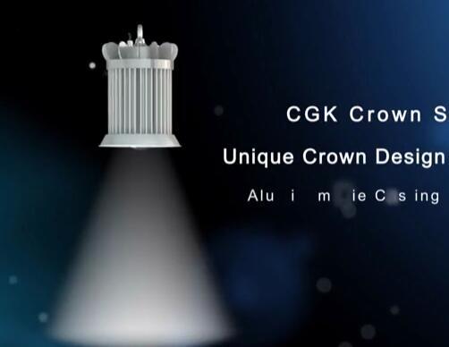 朗克思发布新款皇冠工矿灯