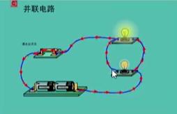 电压表的使用、读数及电路中电流、电压规律