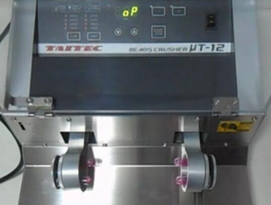 细胞破碎仪μT-12操作视频