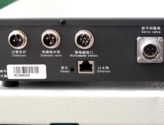 无锡新路达电液伺服压力试验机调试视频