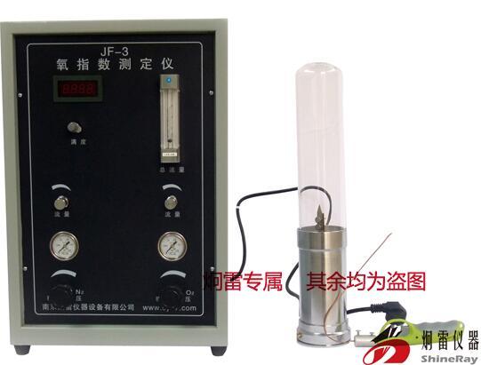 数显氧指数测定仪安装操作 南京炯雷仪器