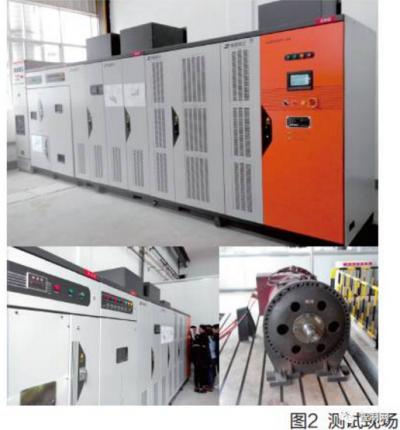 浅谈森兰高压变频试验电源在高速电机试验平台的应用及改造方案