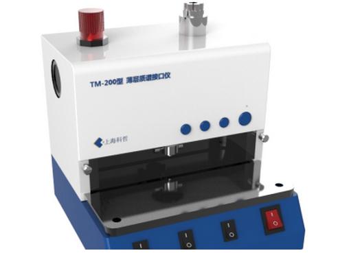 高通量薄层色谱扫描仪的研制  填补国家空白
