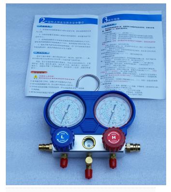 LDX-SYL汽车空调歧管压力表组(计)