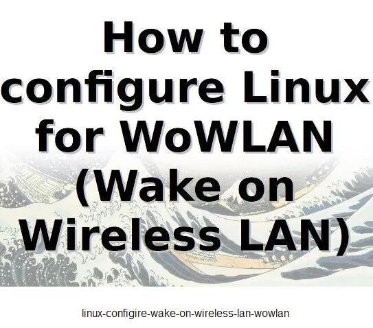 如何为 Linux 无线网卡配置无线唤醒功能