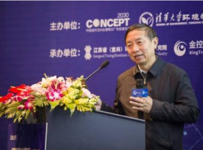 干货来袭   施汉昌:污水处理厂未来自动化与监测技术的发展