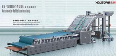 温州永邦机械——国内裱纸机生产厂家中型号最齐全的企业