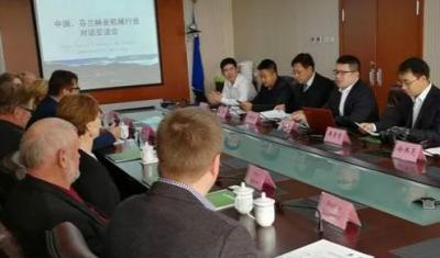 中国林业机械协会秘书长在京会见芬兰机械行业协会会长,双方举行会谈