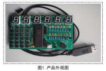 一款低成本数码管动态显示器设计方案