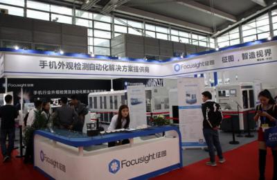 征图新视亮相2017深圳国际全触与显示展助力3C电子行业发展