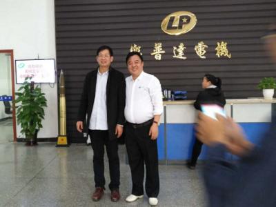 热烈欢迎中国工程院院士欧阳晓平莅临乐普达电机参观指导