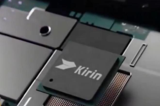 耗资1700亿碾压美国英特尔, 中国自研纳米级芯片刻蚀机!