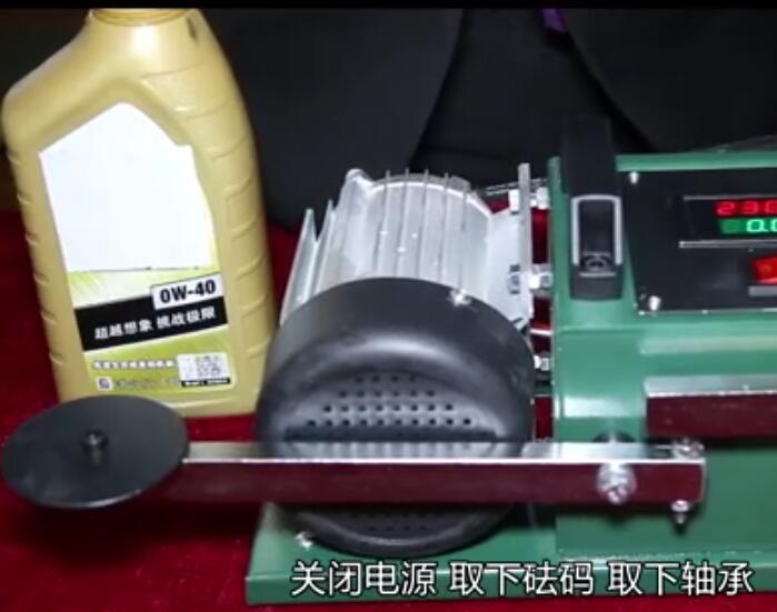 华汽动力润滑油抗磨实验