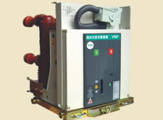 户外高压真空断路器系列原理图安装方式