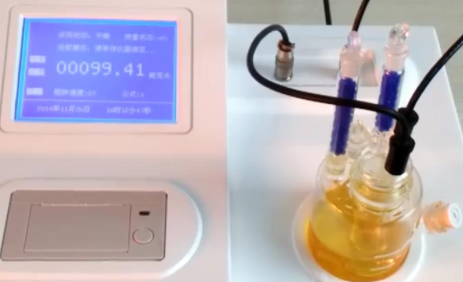 维科美拓牌WKT-A5卡尔费休水分测定仪操作视频