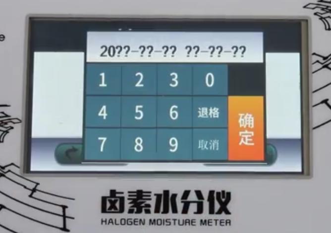 杰赛恩DHS系列卤素水分测定仪介绍视频