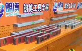 朗博电动工具 始于品质忠于工艺
