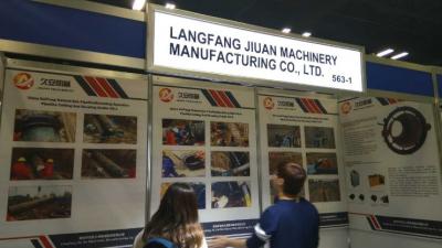 久安机械受邀参加美国圣安东尼奥举办的92届大会