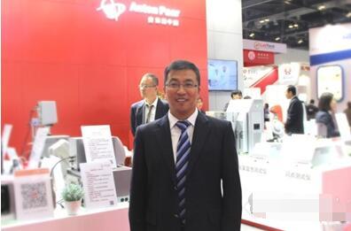 访安东帕(中国)有限公司董事总经理王德滨
