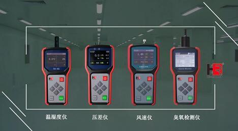 仪器仪表生产厂家宏瑞科技已整装待发