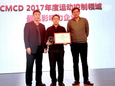 台达运动荣获运动控制领域两项大奖
