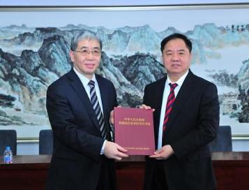 中国卫通基础电信业务将并入中国电信