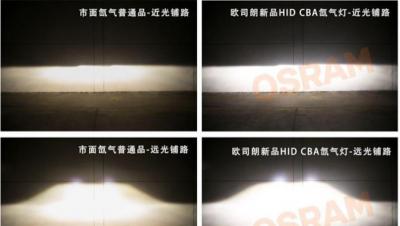 欧司朗全新HID CBA氙气灯正式上市