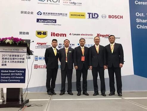 2017年橡塑机械行业颁发奖项大盘点