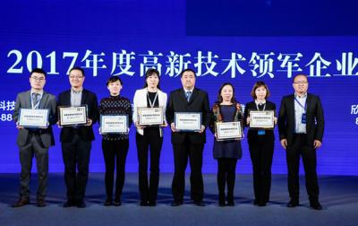 """智云达:荣获""""2017年度新三板高新技术领军企业""""奖项"""