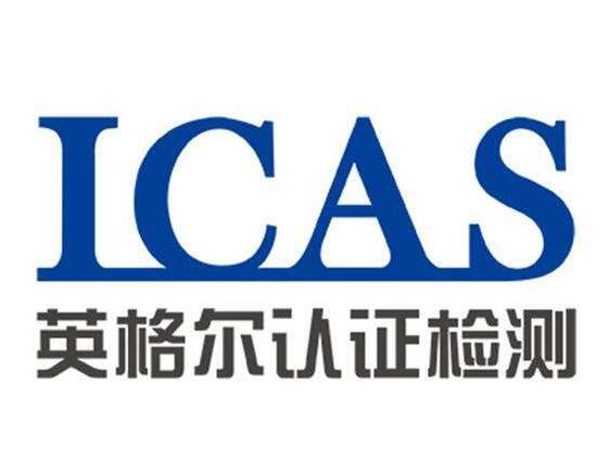 ICAS英格尔技术为您量身打造镀锡助剂