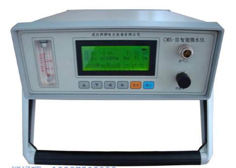 IEC首个智能制造服务平台国际规范标准发布仪表标准