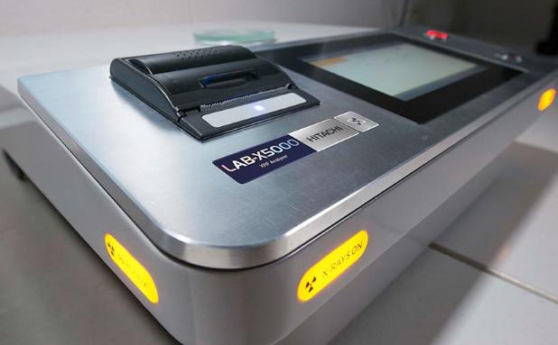 日立分析仪器全新Lab-X5000台式XRF光谱仪 ,一键检测!