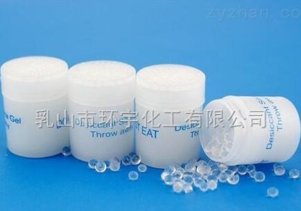 环宇化工药用干燥剂远销海外