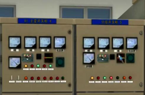 高压开关柜停送电操作演示