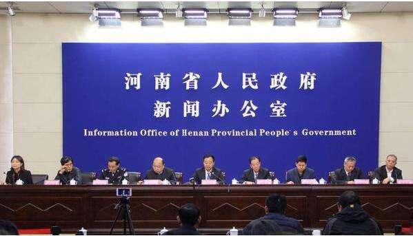 河南省发布废止河南省污染源超标自动监控数据认定规则的通知