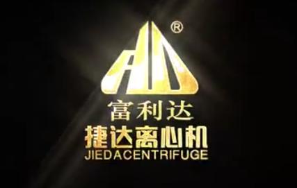江苏捷达离心机制造有限公司企业宣传片