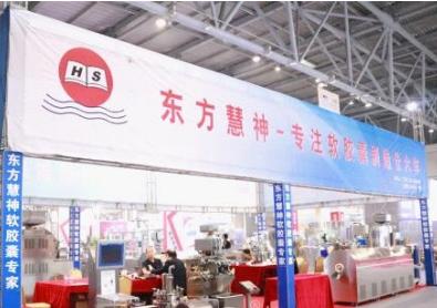用产品打动客户 东方慧神第55届重庆药机展引关注