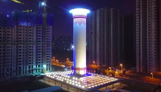 """西安""""除霾塔""""  世界最大空气净化器"""