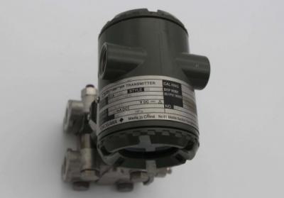 石油管道类压力变送器在线校准方法探讨及启发