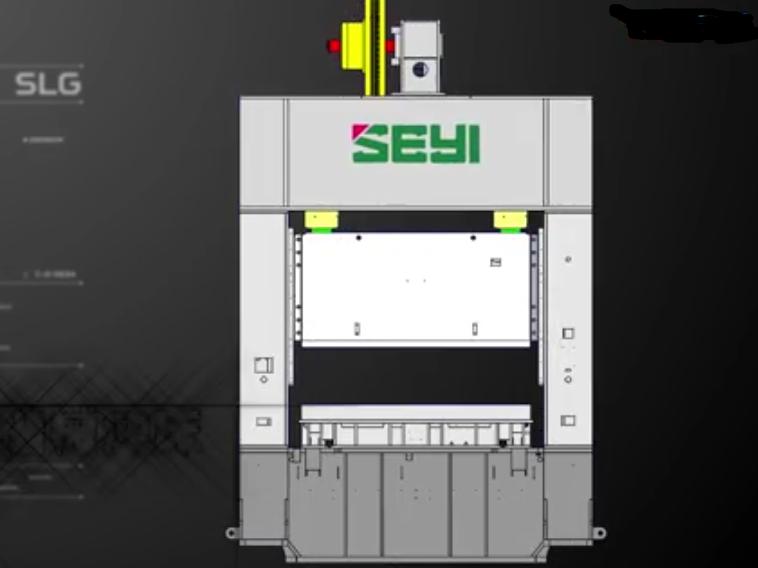 SEYI 协易机械:闭式曲轴连杆冲床(SLG系列)产品介绍