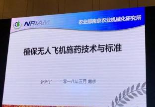 大疆农业联合陶氏杜邦农业事业部发布首款植保飞防作业标准