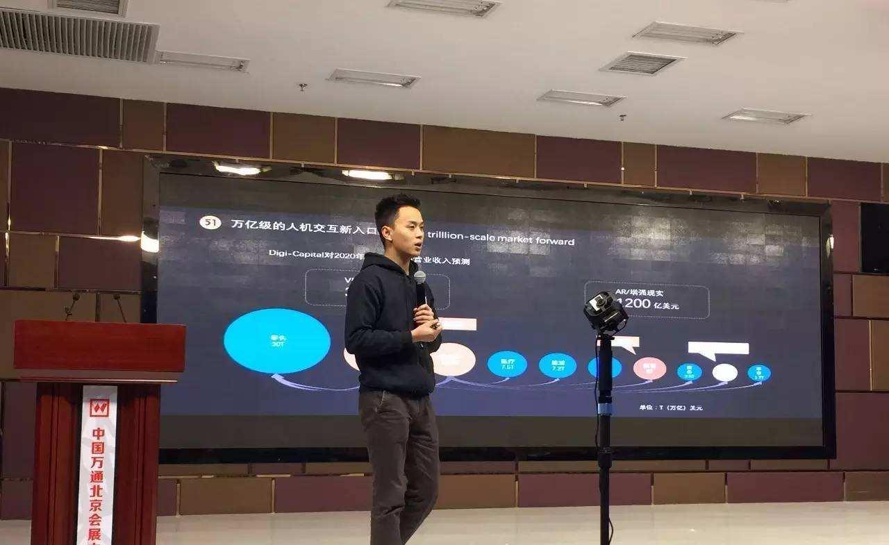 对话51VR李熠:3年获3亿投资做成行业龙头 32岁重庆崽儿VR称王