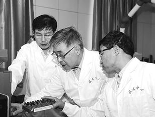庞国芳:开拓创新农药等化学污染物残留微量分析技术