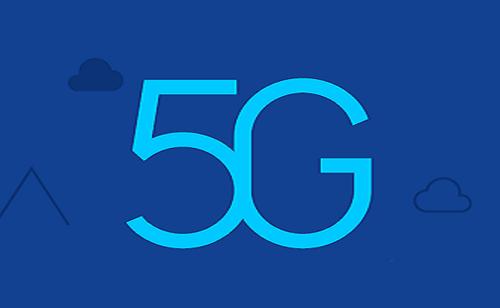 5G白皮书 :2026年市场规模破万亿 车联网、智慧城市、VR最具应用价值