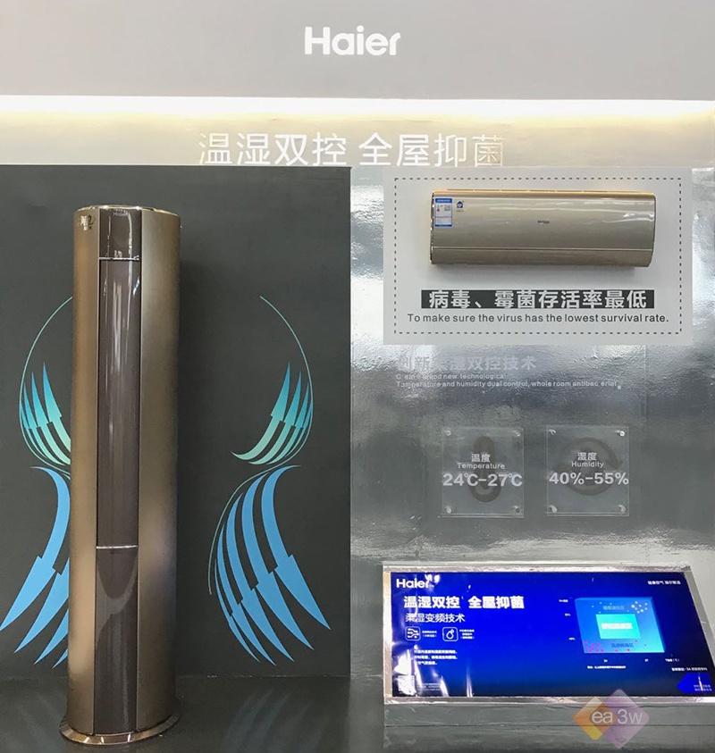 海尔净铂温湿双控自清洁空调: 要空调健康 更要空气健康