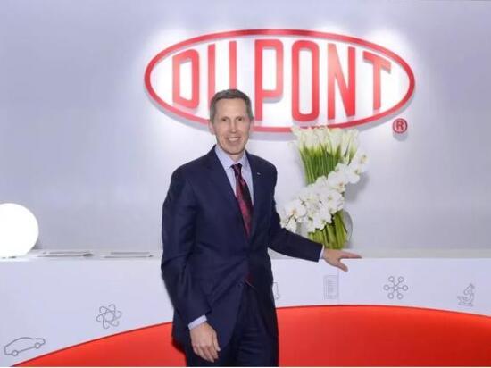 杜邦公司深耕汽车产业轻量化与电动化
