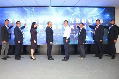徐工电商双平台正式上线:赋能供应链、创新生态圈