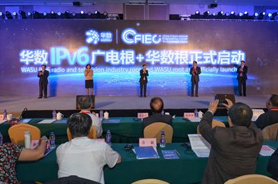 华数启动首个行业IPv6根服务器 引领广电下一代互联网发展